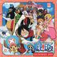 CALENDRIER 2019 ONE PIECE